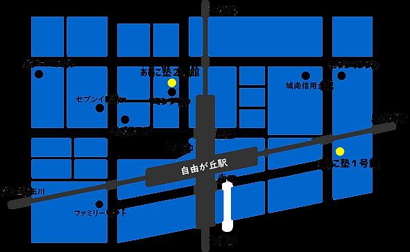 あるこ塾map.png