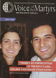 Steven and Shari Khoury on the front cover of Voice of the Martyrs magazine.