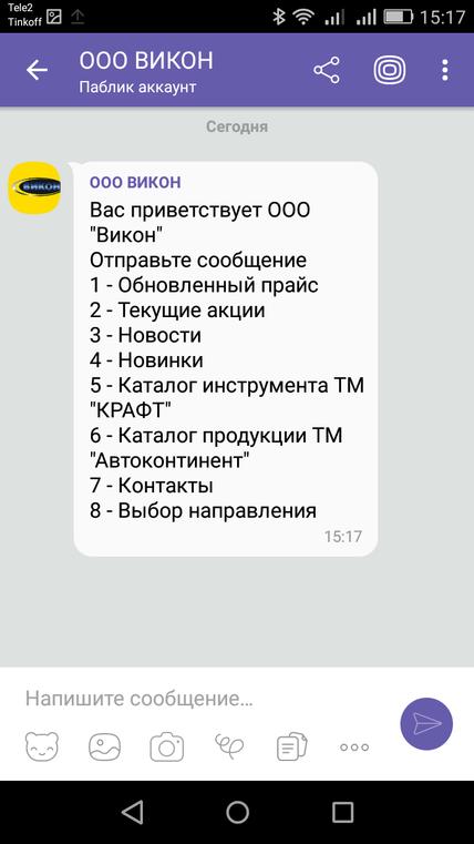 Screenshot_2019-09-10-15-17-40.png
