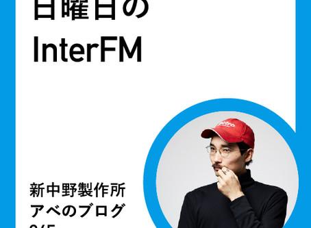 日曜日のInterFM