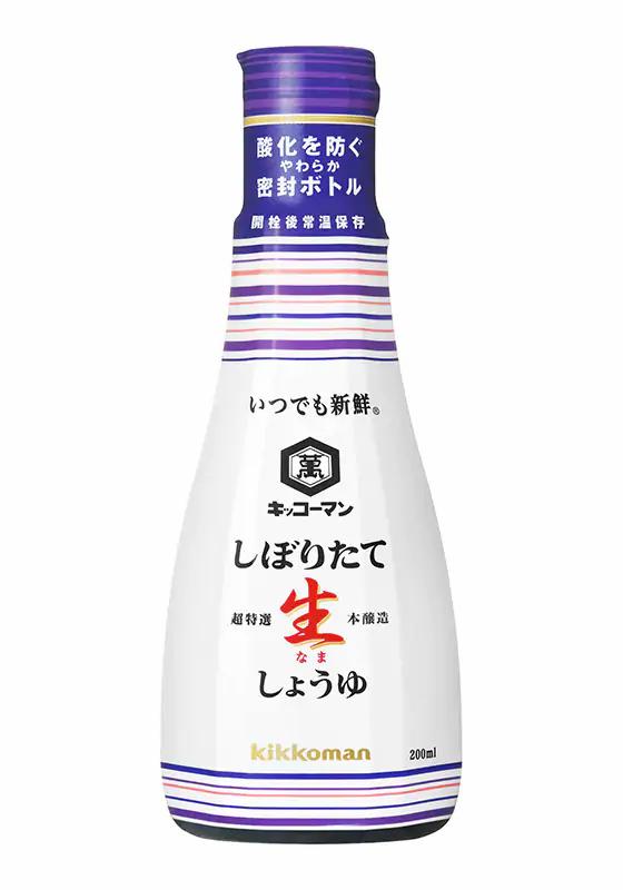 スクイズ式ボトル