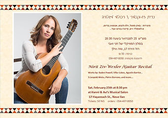 Classical guitarist Nirit Ziv- Wexler is active as a chamber and solo musician,she studied under the guidance of Professor Joseph Urshalmi at the Jerusalem Rubin Academy of Music, and with Professor Benjamin Verdery at the Yale School of Music.During her student years she won scholarship awards from the America-Israel cultural foundation.נירית זיו-וקסלר\גיטריסטית ישראלית