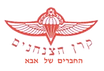 הקרן לטיפול במשפחות חללי הצנחנים - דף הבית