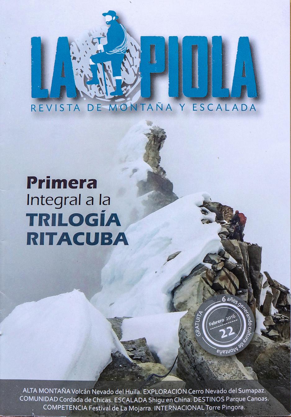 2016.01.00 La Piola 1.jpg