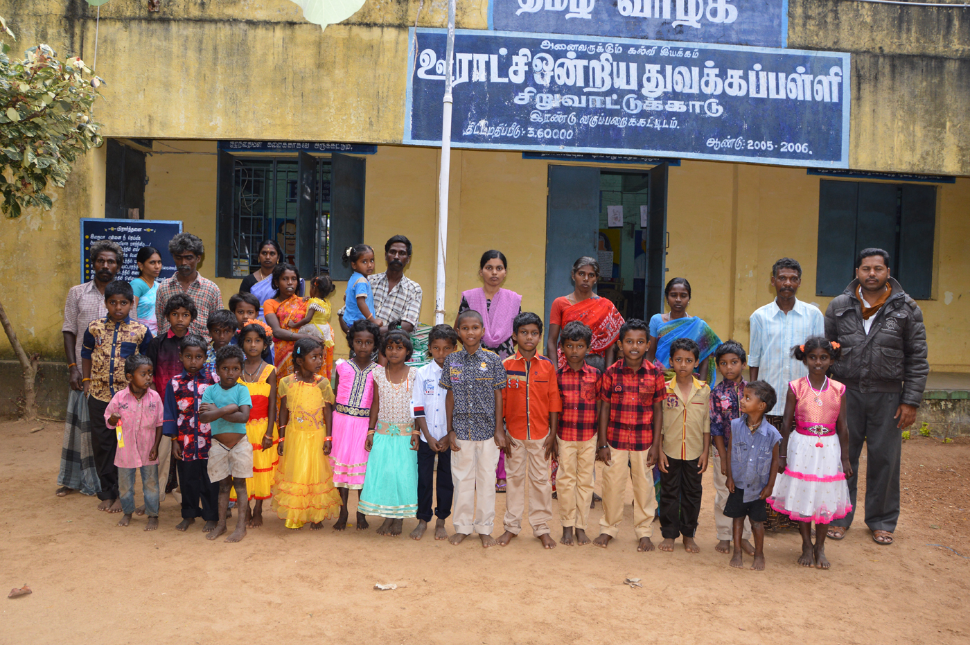 Colour Dress - Siruvatukadu Primary Scho