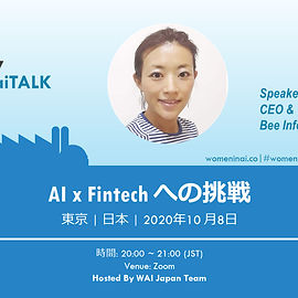 Women-in-AI-Japan-Wai-Talks-quare.jpg