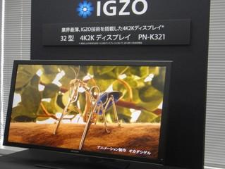 Новые качественные мониторы от Sharp - Super IGZO