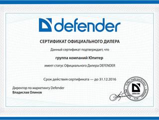 Группа Компаний Юпитер стала официальным дилером Defender