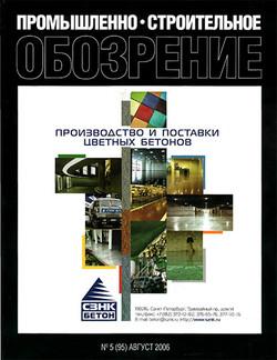 ОБЛОЖКИ-6