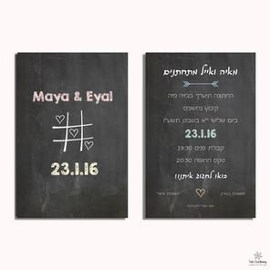 maya & eyal.jpg
