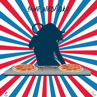 Dominos Pizza - Instagram campaign