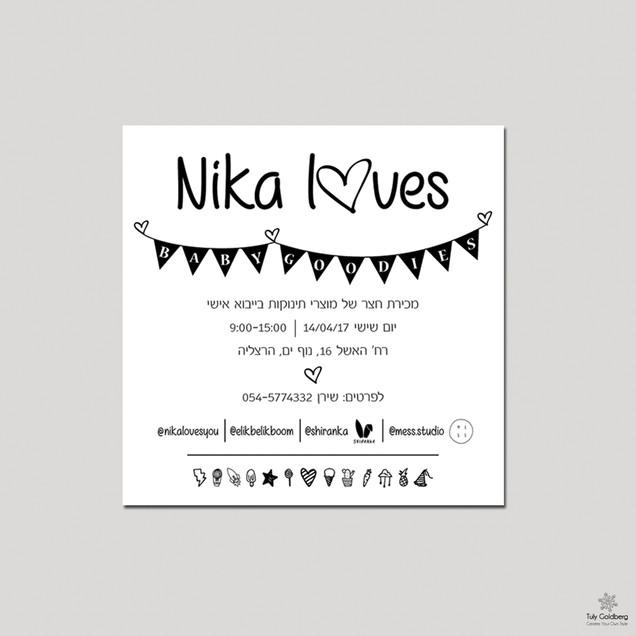 Baby Sale invitation