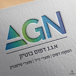 AGN Priters - Logo design