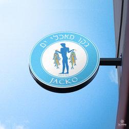 Jacko - Restaurant branding
