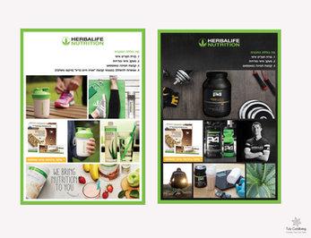 Herbalife Brochure Design