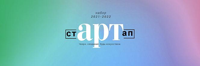 startup-new-banner2.jpg