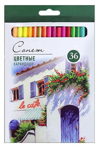 Цветные карандаши Сонет