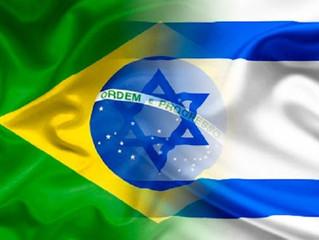 Missão a Israel será em março de 2019