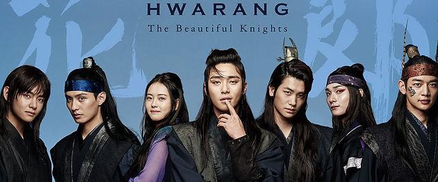 K-DRAMA] Get ready the new KBS drama, Hwarang!