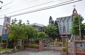 鳥松耶穌聖名堂.jpg