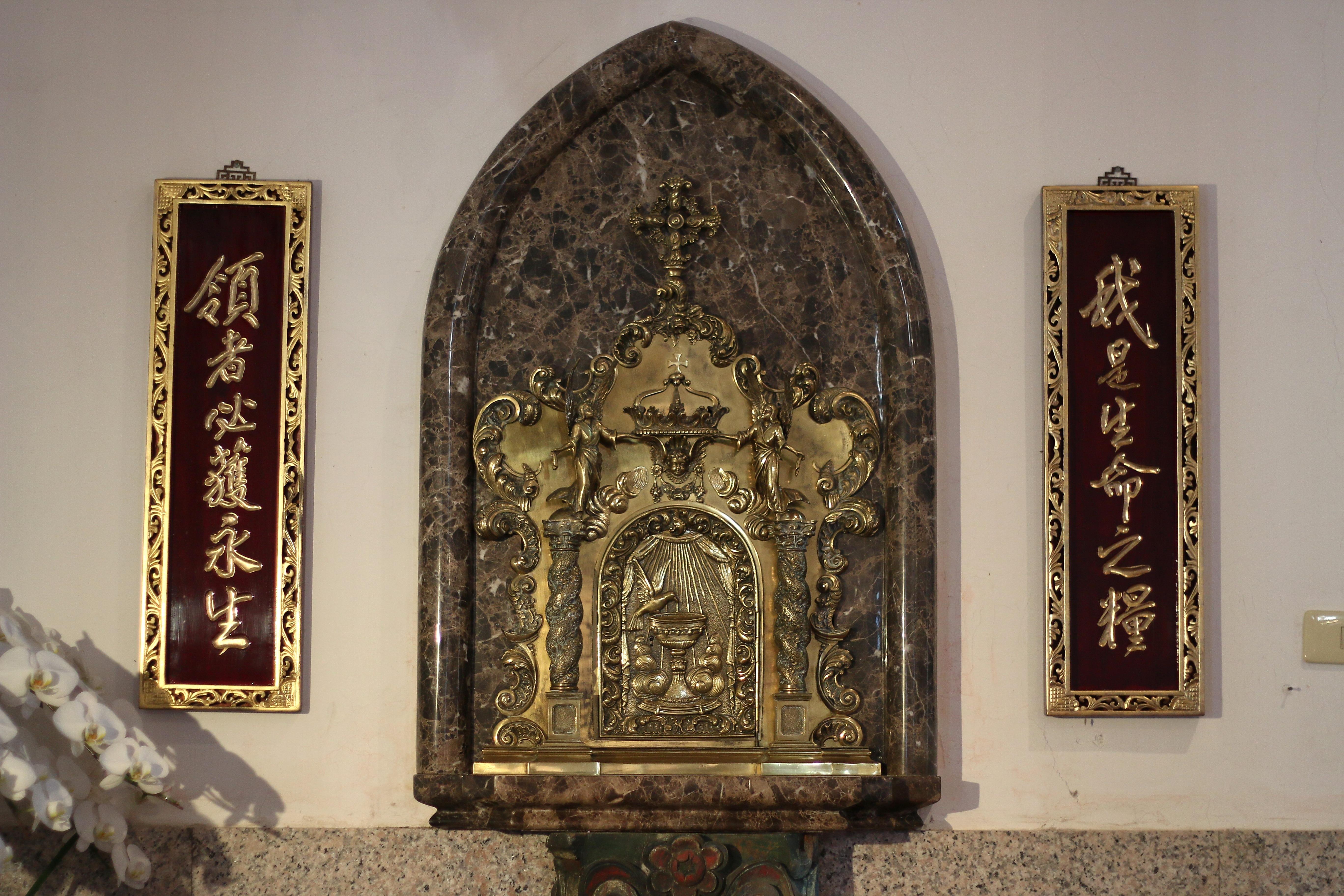 萬金聖殿聖體龕