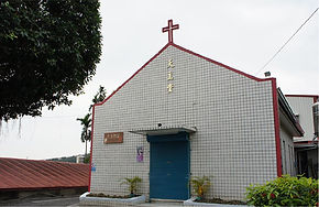 安坡聖若瑟勞工堂.jpg