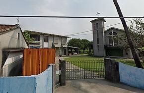 高樹聖若瑟堂.jpg