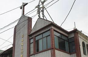 涼山聖道明堂.jpg