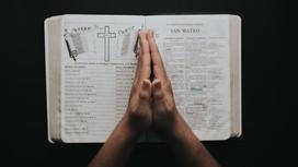 「善生善終祝禱」講習會取消