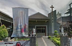 泰武法蒂瑪聖母堂.jpg