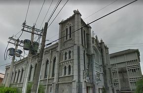 旗山聖若瑟堂.jpg
