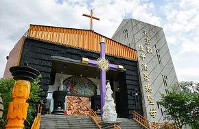 佳平法蒂瑪聖母堂.jpg