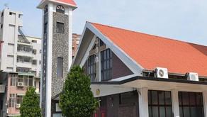 聖經協會第十六屆全體理事大會公告