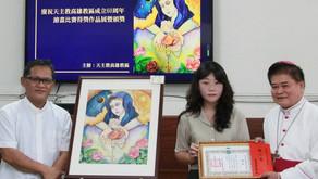高雄教區60周年繪畫比賽頒獎