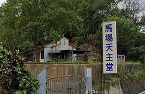 燕巢聖女拉波萊堂.jpg