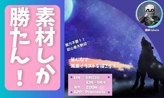 iOS の画像 (1).jpg