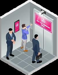 Рекламный проектор в лифте банка