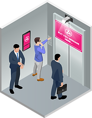 Реклама в лифтах государственных учреждений