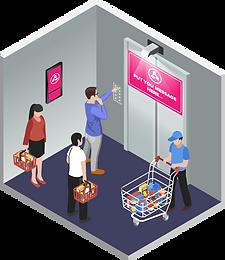 Реклама в лифтах торговых центров на проекторах