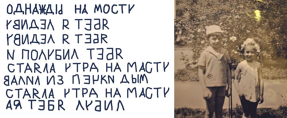 lubov.jpg