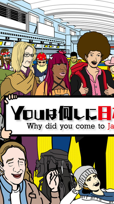 Why Did You Come to Japan?