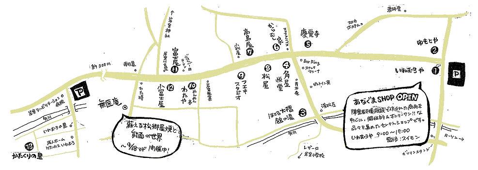 anaguma-map2019.jpg