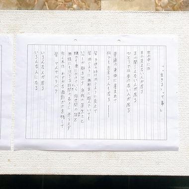 7-ikiru1.JPG