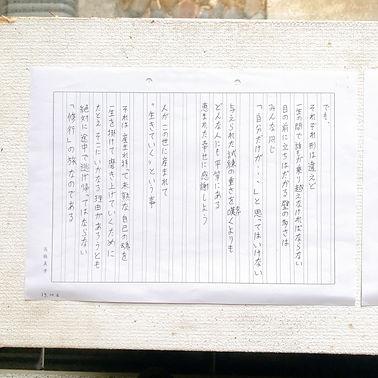 8-ikiru2.JPG