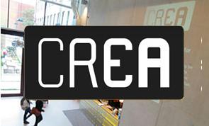 Docent bij CREA Amsterdam