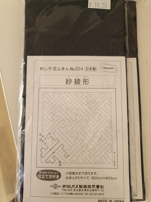 Sashiko sampler no4