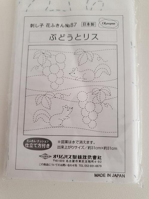 Sashiko sampler no 87