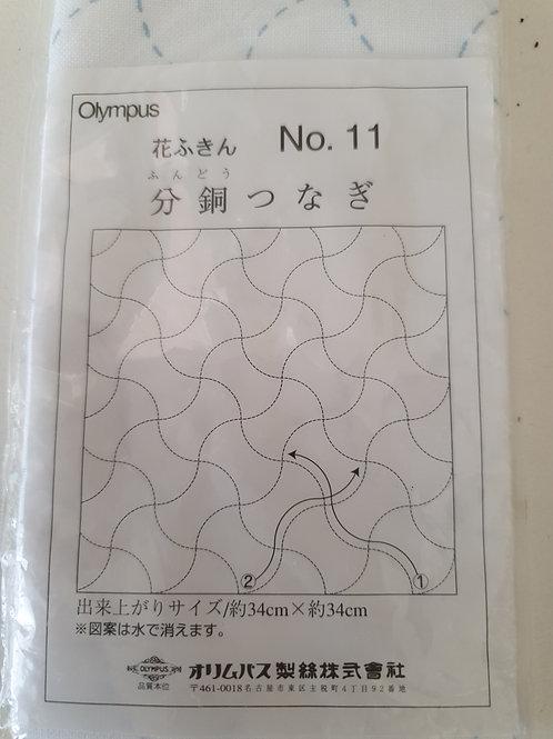 Sashiko sampler no 11