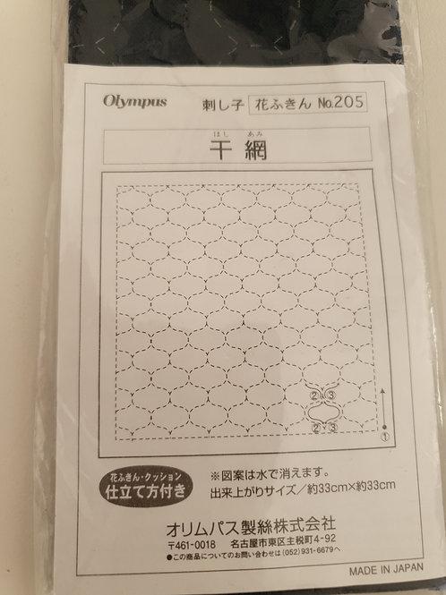 Sashiko sampler no5