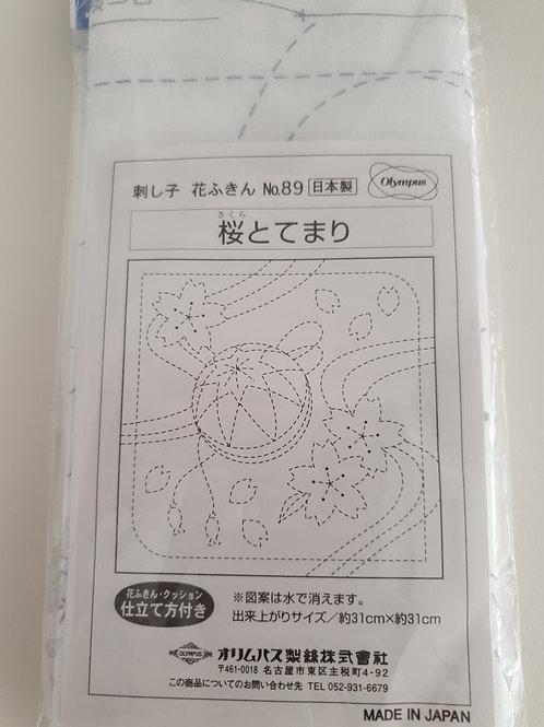 Sashiko sampler no 89
